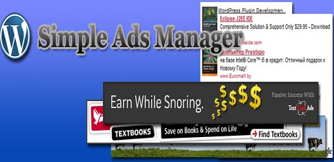 simple ad manager