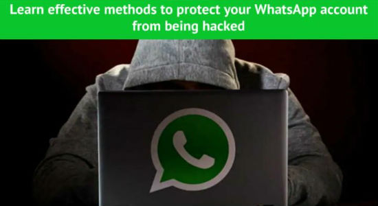 protect whatsapp account